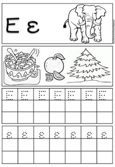 Greek alphabet handwriting pages Writing Activities, Activities For Kids, Learn Greek, Handwriting Alphabet, Greek Alphabet, Greek Language, Some Funny Jokes, Learning Numbers, Pre Writing