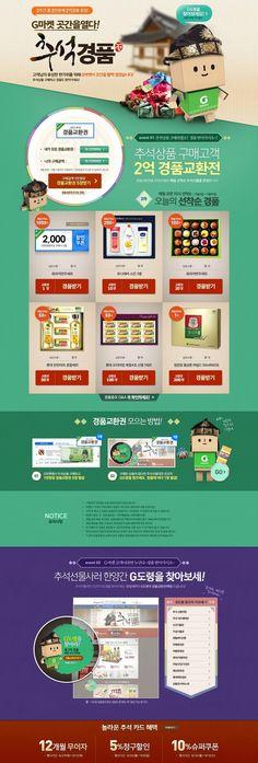웹 사이트 디자인 작업 한국 2