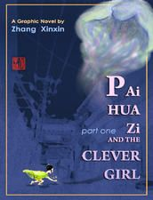 Pai Hua Zi and the Clever Girl, Vol. Vol 2, My Books, Clever, Author, Graphic Novels, School, Itunes, Chinese, Pai
