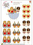 Free Printable Russian Cupcake Toppers - Matryoshka, Heart, Onion Dome, Tin Soldier