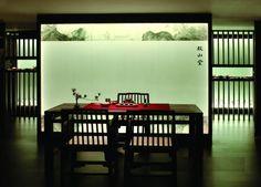 茶的氛围---茶室