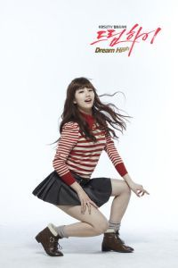 Dream High (드림하이) Korean Tv Shows, Fated To Love You, Miss A Suzy, Dream High, Bae Suzy, Woo Young, Korean Beauty, Japanese Beauty, Asian Beauty