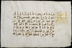 Folio from a Qur'an Manuscript, North Africa, 9th–10th century, ink, colors, and gold on vellum, The al-Sabah Collection, Dar al-Athar al-Islamiyyah, Kuwait. MFAH | Exhibitions | Arts of Islamic Lands: Selections from The al-Sabah Collection, Kuwait