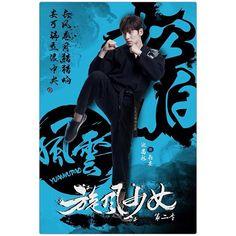 """เจอโค้ชเท่ห์บอกต่อด้วย  Actor Ji Chang wook """"Tornado Girl 2""""  Credit : @谢谢-奈是纸老虎  #Jichangwook #tornadogirl2"""