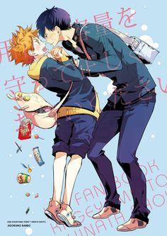 Kageyama Tobio x Hinata Shouyo / Haikyuu! Haikyuu Kageyama, Kuroo X Kenma, Kagehina Cute, Manga Haikyuu, Daisuga, Hinata Shouyou, Haikyuu Fanart, Comic Anime, Manga Anime