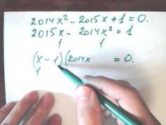 Как очаровать девушку быстрым решением страшных квадратных уравнений. ЕГЭ математика 2015. Как решать C5. #professionalTutor ЕГЭ по математике 2016. Как решать С1, C2 и С3. Координатный метод Your #School Задание С2 Тренировочной работы