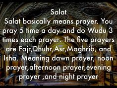 Namaz (Salat) Complete Information List Evening Prayer, Night Prayer, Islamic Information, You Meant, Prayers, This Or That Questions, Words, Quotes, Qoutes