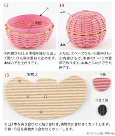 Macrame Patterns, Basket Weaving, Dollhouse Miniatures, Tatting, Decorative Bowls, Coin Purse, Disney, Craft Ideas, Crafts