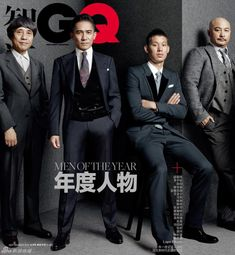 gq men photoshoots, group posing ideas
