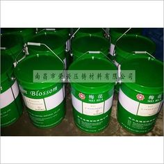 Die Casting, Active Ingredient, Diecast, Cleaning, Home Cleaning