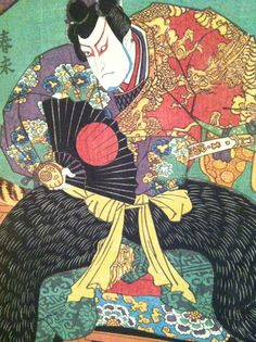 Woodblock prints from the collection of the Laing Art Gallery, by Utagawa Kunisada, made in about 1850