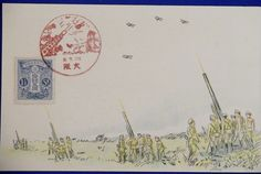 1934 Japanese Postcard Commemorative for Anti Air Raid Drill in Kinki District ( antiaircraft gun ) / vintage antique old Japanese military war art card / Japanese history historic paper material Japan - Japan War Art