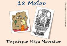 Δραστηριότητες, παιδαγωγικό και εποπτικό υλικό για το Νηπιαγωγείο & το Δημοτικό: Παγκόσμια Ημέρα Μουσείων στο Νηπιαγωγείο (18 Μαΐου): 14 χρήσιμες συνδέσεις με εκπαιδευτικό υλικό και εικονικές ξεναγήσεις Matou, Greek Mythology, Craft Patterns, Ancient History, 18th, Museum, Teaching, School, International Days