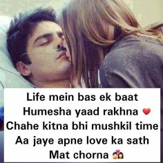 Romantic Shayari In Hindi, Love Quotes In Hindi, True Love Quotes, Love Husband Quotes, Love Quotes For Him, Quote Of The Day, Marketing Interview Questions, Life Hacks Computer, Valentines Day Quotes For Him