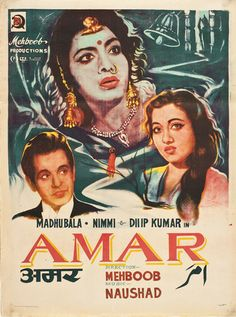 Dimensions: x = 79 x Condition: Excellent. Old Film Stars, Bollywood Posters, Film Releases, Amai, Indian Movies, Indian Film Actress, Streaming Movies, Old Movies, Film Posters