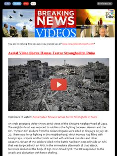 An Arab-produced video shows aerial views of the Shejaiya neighborhood of Gaza. The neighborhood was reduced to rubble in the fighting between Hamas and the IDF.