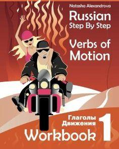 Russian Step By Step Books Natasha Alexandrova - Russian Verbs of Motion