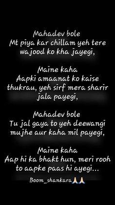 Boom_shankara #har_har _mahadev..