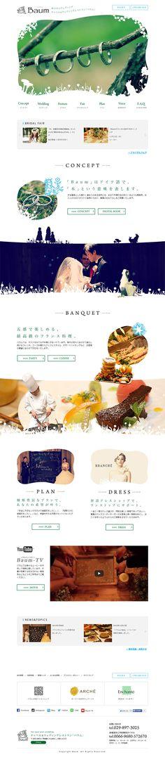ランディングページ LP チャペル&レストランウェディング「バウム」|食品|自社サイト