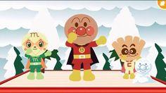 スキー♪ うたっておどってアンパンマン❤ 歌と踊りのメドレー♫ クリスマス 歌 ダンス アニメ ゲーム Japanese Kids TV Ani...