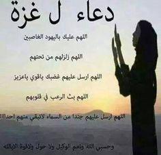 ل غزة
