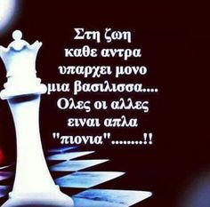 Greek Quotes, The Words, Life Lessons, Sayings, Smile, Google, Top, Greek Sayings, Quotes