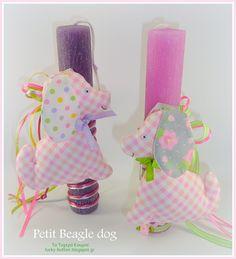 Easter candle, Fabric, soft toy, Petit Beagle dog, Αρωματική Πασχαλινή λαμπάδα, Υφασμάτινο σκυλάκι