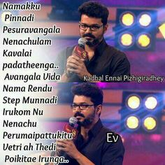 Best Friend Quotes For Guys, Best Love Quotes, Best Friends, Attitude Quotes, Life Quotes, Movie Quotes, Qoutes, Love Failure Quotes, Vijay Actor
