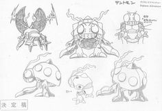 Digimon Adventure   Tentomon model sheets: by Katsuyoshi Nakatsuru (中鶴 勝祥).