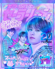 I Know You Know, Lee Know, Jhope Cute, Kpop Posters, Kids Icon, Kids Poster, World Domination, Cute Icons, Kpop Aesthetic