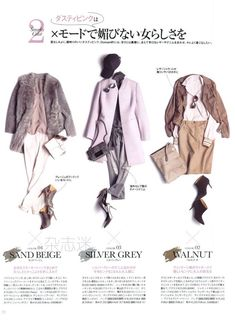 Trendy Fashion Minimalist Outfits Death - New Site Fashion D, Japan Fashion, Office Fashion, Minimal Fashion, Daily Fashion, Trendy Fashion, Autumn Fashion, Fashion Outfits, Womens Fashion