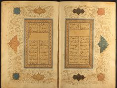 The National Library of Israel Will Digitize 2,500 Rare Islamic Manuscripts | Smart News | Smithsonian Magazine Poetry Collection, Text Features, Plant Illustration, Sufi, Vintage World Maps, Delicate, Islamic, Magazine, Libraries