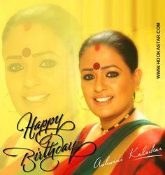 Happy Birthday to the Strong and Tenacious #Bollywood and #Television Actress - #AshwiniKalsekar !!! #worldishere #bollywooduncut #liveconnected #MakeInIndia #hookastar #nowhereelse #FollowYourFavoriteStars