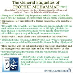 General etiquettes of prophet Muhammad ( peace be upon him)