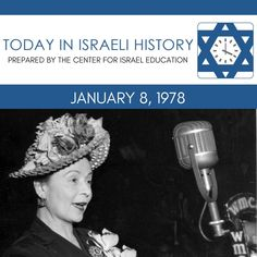 Center for Israel Ed ( Happy Women, Women In History, American Women, Israel, Winter Hats, Twitter