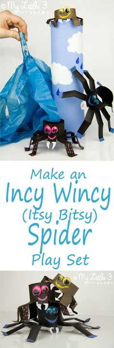 Make an easy Incy Wincy (Itsy Bitsy) Spider play set from cardboard tubes and a plastic bag.  A great craft to bring the song to life.
