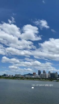 Many Clouds, Aesthetic Korea, In 2015, Scenery Wallpaper, Blackpink Photos, Jennie Blackpink, Blackpink Jisoo, Ig Story, Yg Entertainment