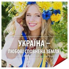 Something really worth fighting for in Ukraine....  Sorry, I am a guy....