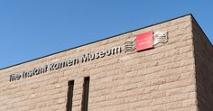About The Momofuku Ando Instant Ramen Museum | The Momofuku Ando Instant Ramen Museum
