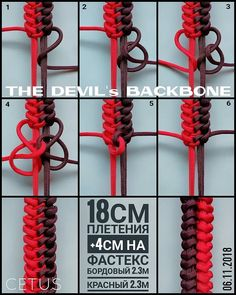 Reposted from the devil s backbone Хребет дьявола cetus_weaving paracord tutorial regrann Paracord Tutorial, Paracord Bracelet Instructions, Paracord Bracelet Designs, Paracord Keychain, Bracelet Knots, Paracord Projects, Bracelet Crafts, Macrame Tutorial, Paracord Bracelets