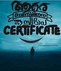 Image result for braanthan Love Quotes, Inspirational Quotes, Malayalam Quotes, Hand Hygiene, Life Is Beautiful, Qoutes, Typography, Thoughts, Feelings