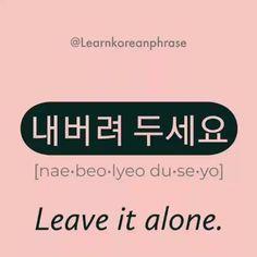 Learn korean phrase Korean Words Learning, Korean Language Learning, Study Websites, Learn Hangul, Korean Phrases, Korean Lessons, Language Study, Learn Korean, Butterfly Wall