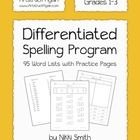 """This file includes 95 word lists and corresponding activities for grades The word lists are adapted from the """"Words Their Way"""" approach t. Spelling Homework, Spelling Ideas, Spelling And Grammar, Word Study, Word Work, Art School, School Ideas, Simple Sentences, Differentiation"""
