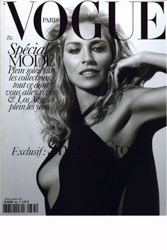 David Sims - Vogue Paris March 2006
