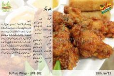604 best masala tv chefs recipes in english images on pinterest masala tv forumfinder Gallery