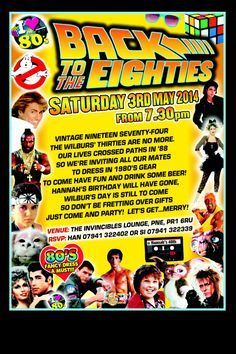 Joint 40th 80's party invite