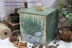 """Купить Короб для хранения специй и трав """"Herbes"""" - тёмно-зелёный, короб для хранения, короб для кухни"""