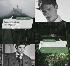 Harry Potter, Films, Geek Stuff, Romance, Club, Pretty, Geek Things, Movies, Cinema