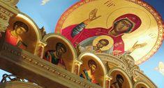 Γιορτή της Παναγίας: Ποιοι γιορτάζουν σήμερα 15 Αυγούστου-Χρόνια πολλά Fair Grounds