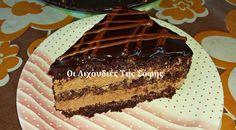 Pinapple Cake, Sweets Recipes, Desserts, Types Of Cakes, Christmas Cooking, Tiramisu, Sweet Home, Ice Cream, Ethnic Recipes